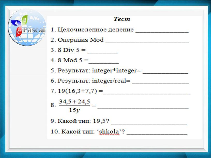 Числовые функции