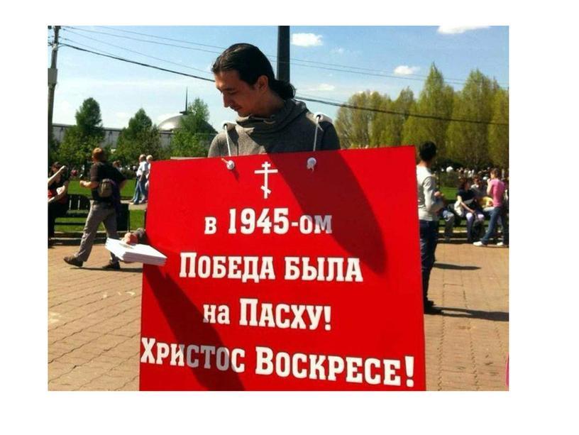 Русская православная церковь в годы великой отечественной войны