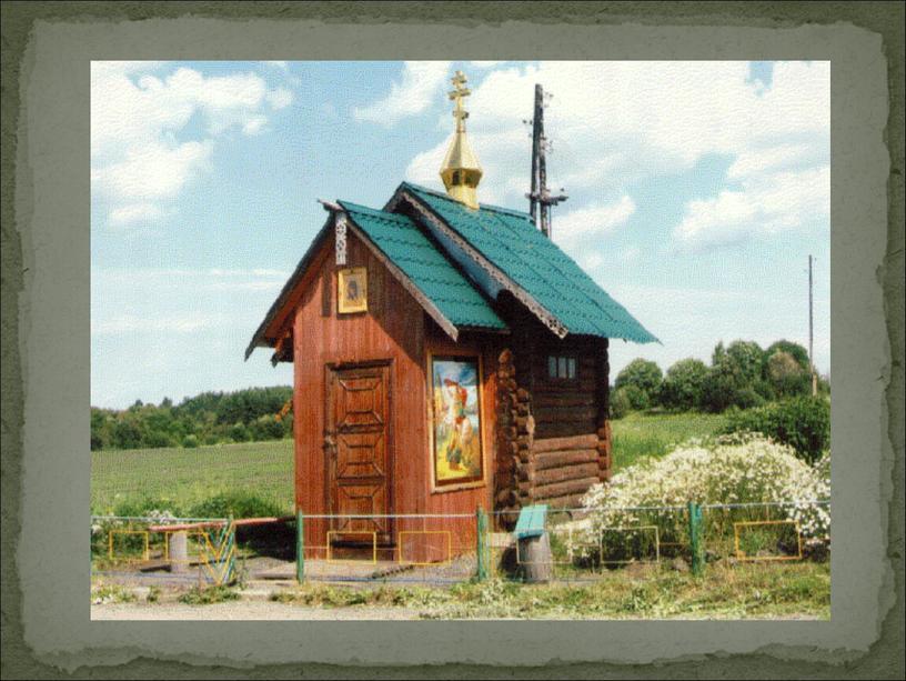 Презентация к уроку внеклассного чтения по произведениям А. П. Чехова(6 класс, литература)