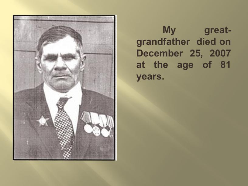 My great-grandfather died on December 25, 2007 at the age of 81 years
