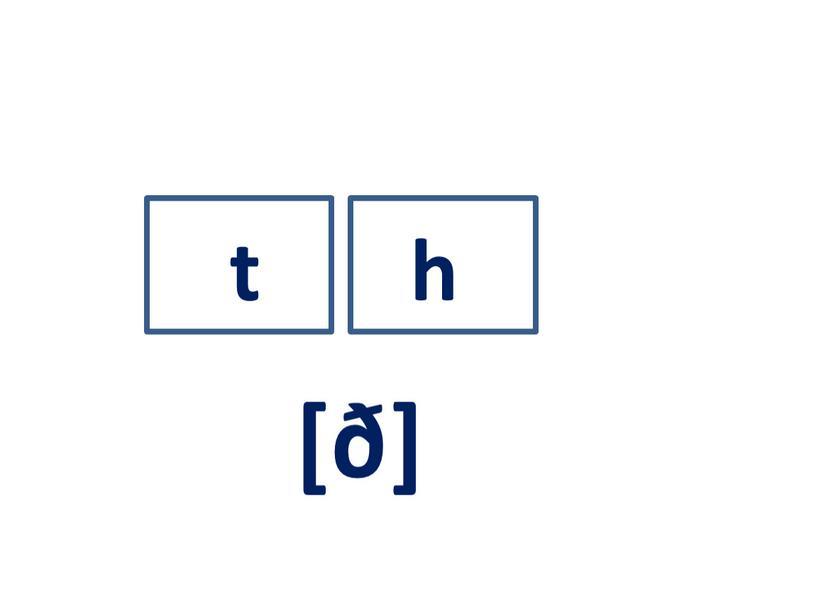 t [ð] h