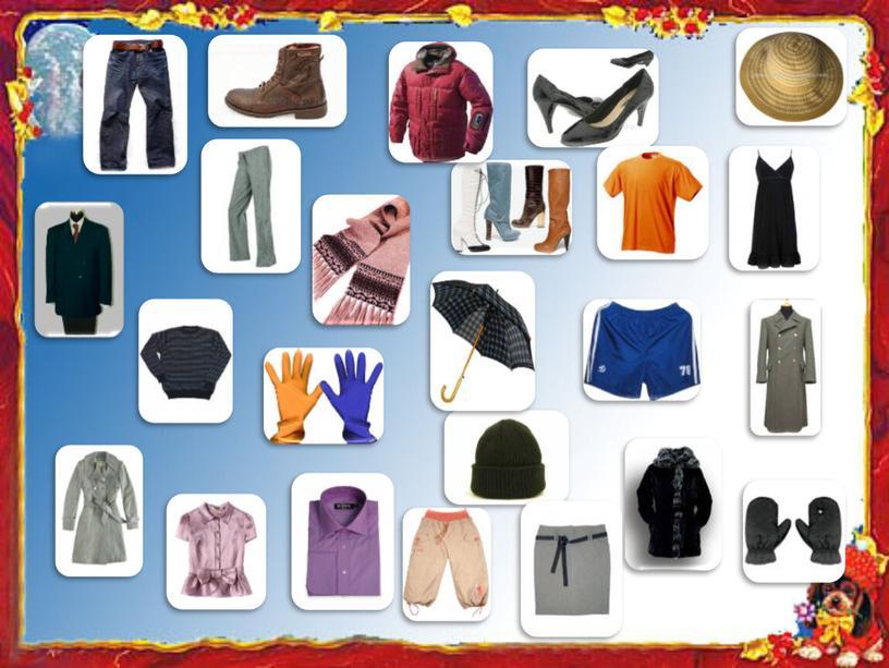 Разработка урока для 4 класса Shopping for clothes.