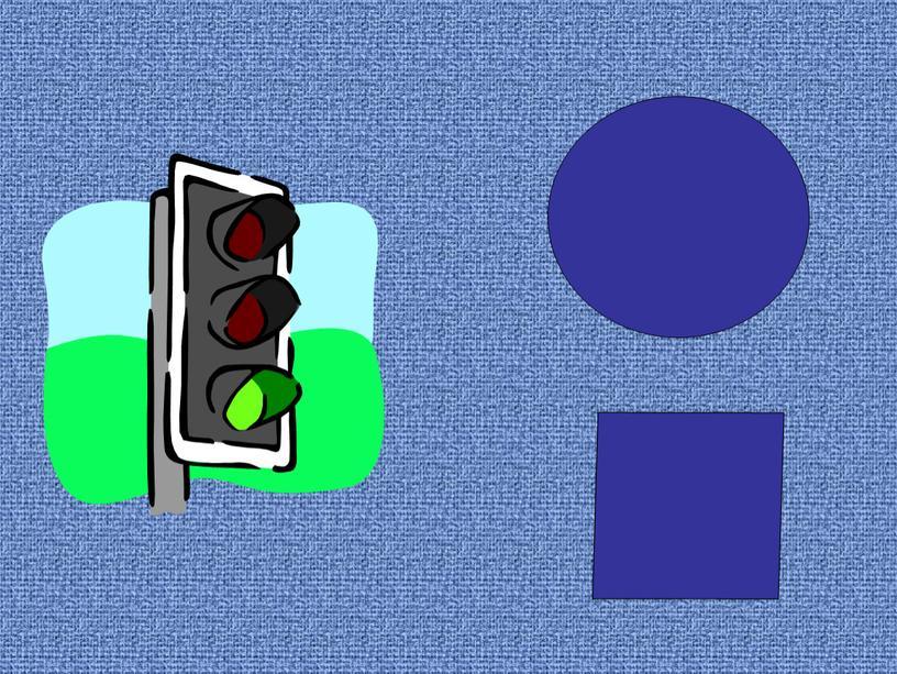 Занятие по ПДД для 2 класса. Тема: «Дорожные знаки»