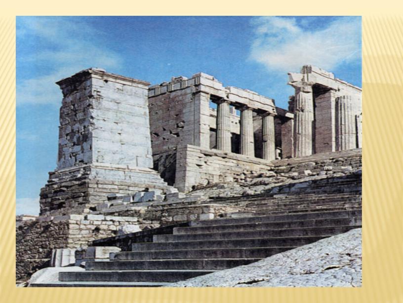 Путешествий  в античный мир