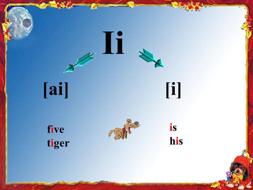 Ii [ai] [i] five tiger is his
