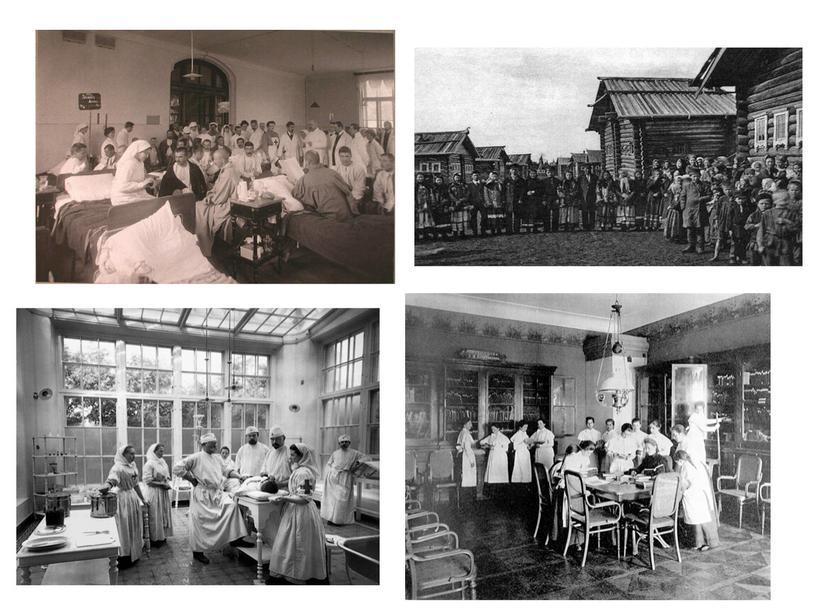 Социально-экономическое развитие Российской империи во второй четверти 19 века