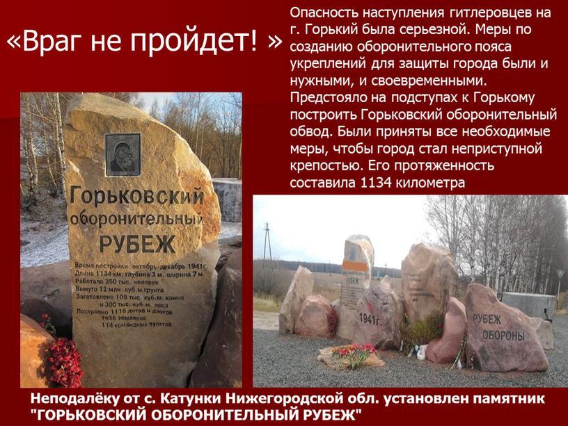 Неподалёку от с. Катунки Нижегородской обл