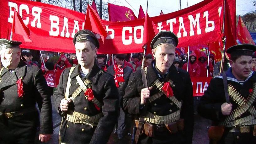Презентация к уроку Октябрьская революция 1917 г