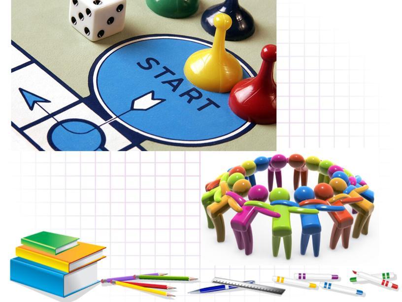 """Презентация по математике на тему """"Проверь себя и оцени свои достижения"""" (2 класс)"""