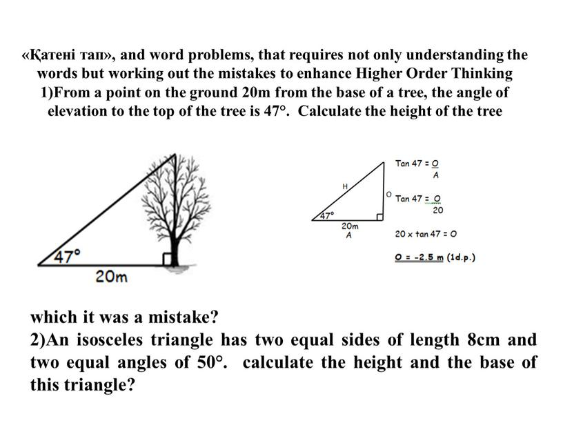 Higher Order Thinking 1)From a point on the ground 20m from the base of a tree, the angle of elevation to the top of the…