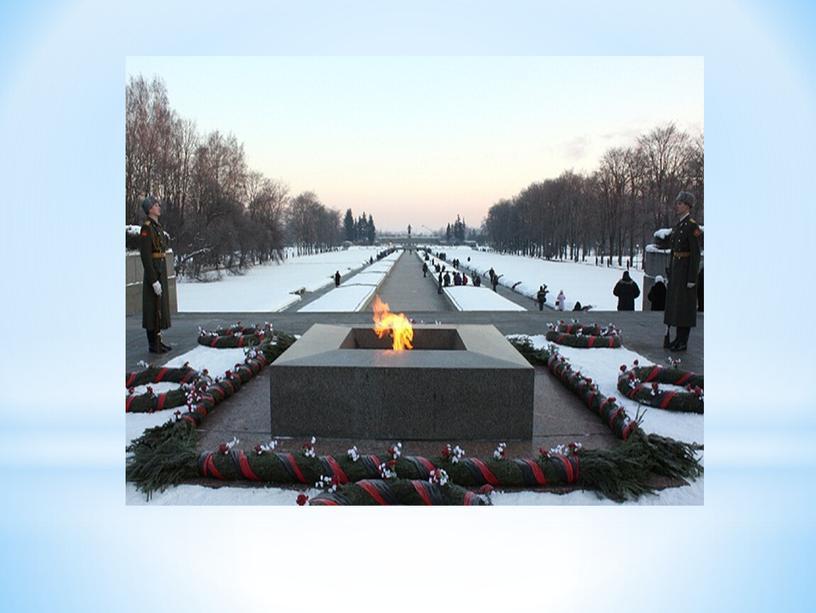 Презентация к ОД по теме Блокадный Ленинград