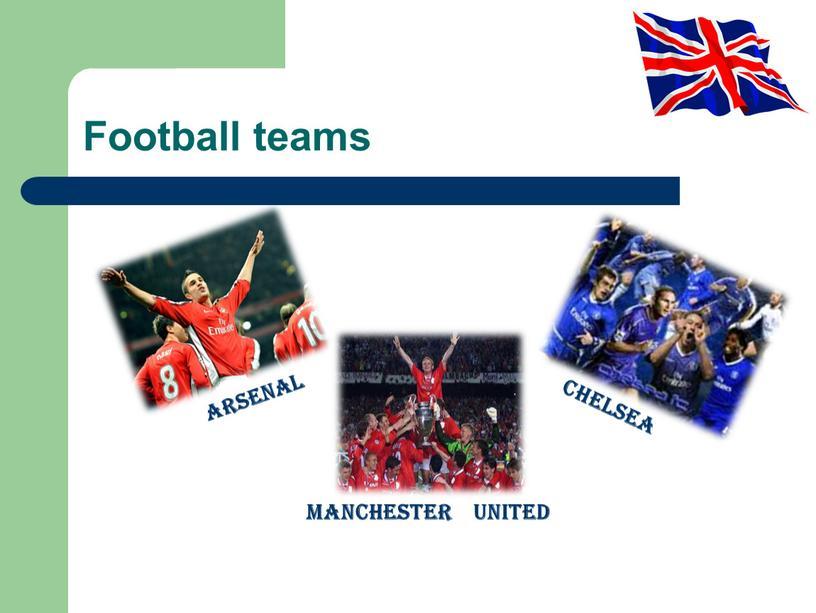 Football teams Arsenal