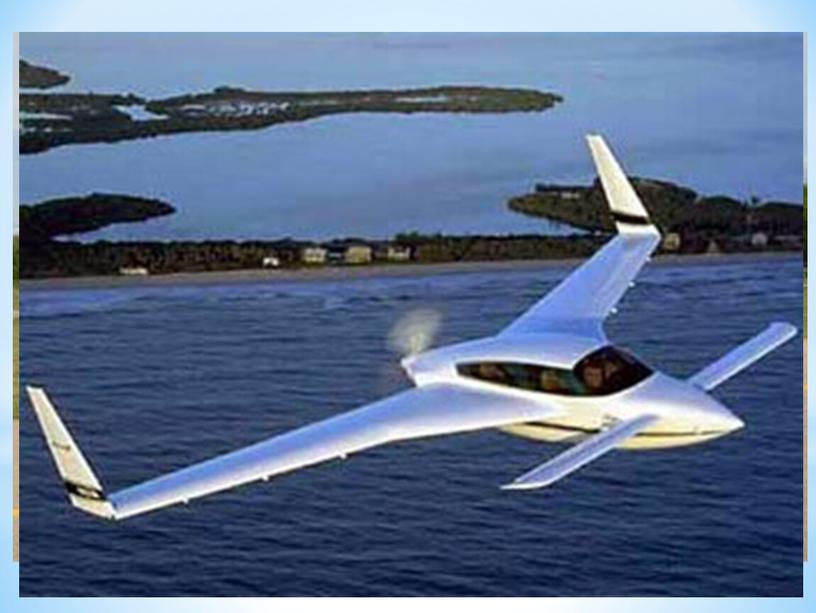 Конспект урока с презенетацией по окружающему миру «Зачем строят самолёты?» для 1 класса УМК «Школа России»