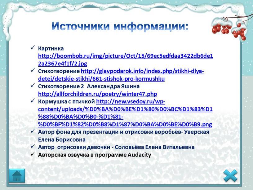 Картинка http://boombob.ru/img/picture/Oct/15/69ec5edfdaa3422db6de12a2367e4f1f/2