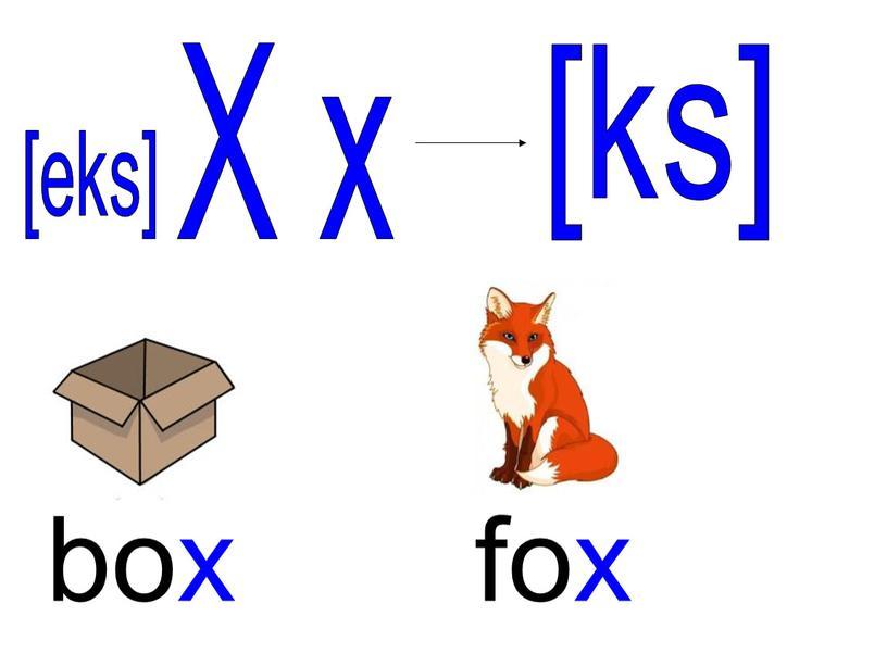 X x [ks] box fox [eks]