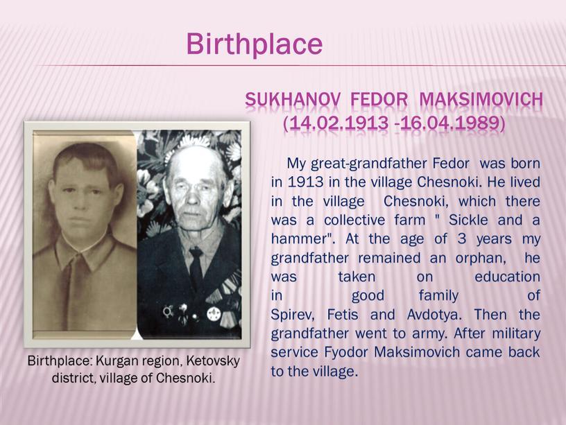 Sukhanov Fedor Maksimovich (14