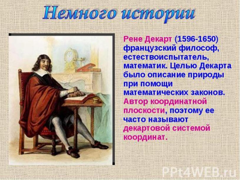 08.05.2020 http://aida.ucoz.ru 10