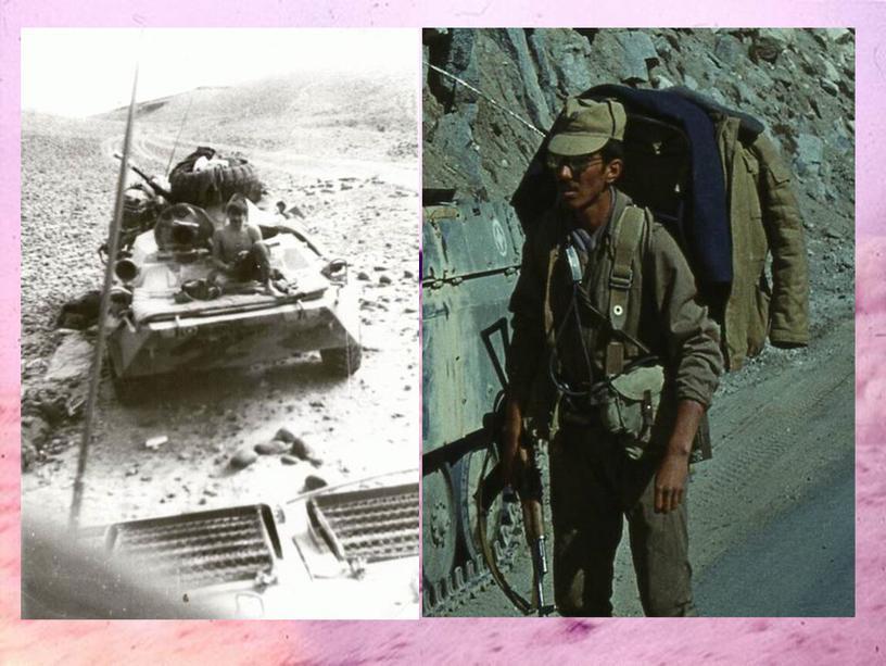 """Внеклассное мероприятие """"Афганистан болит в моей душе"""""""