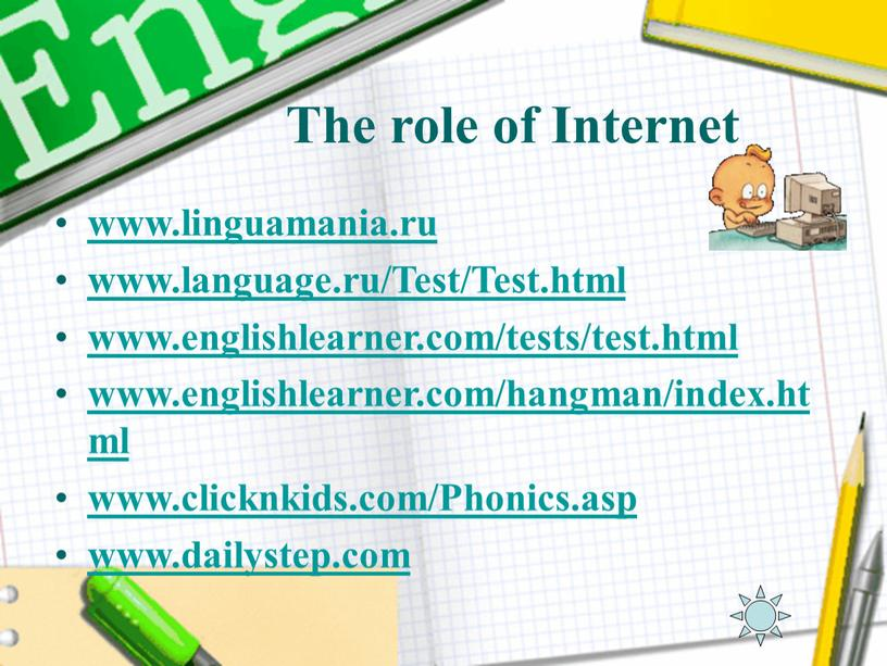 The role of Internet www.linguamania