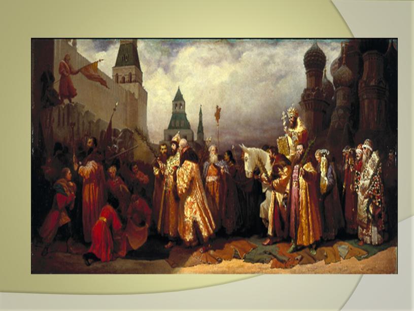 Презентация к уроку по поэме М. Ю. Лермонтова( 7 класс, литература)