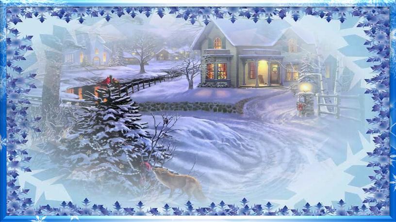 Сценарий-презентация Новогоднего праздника.