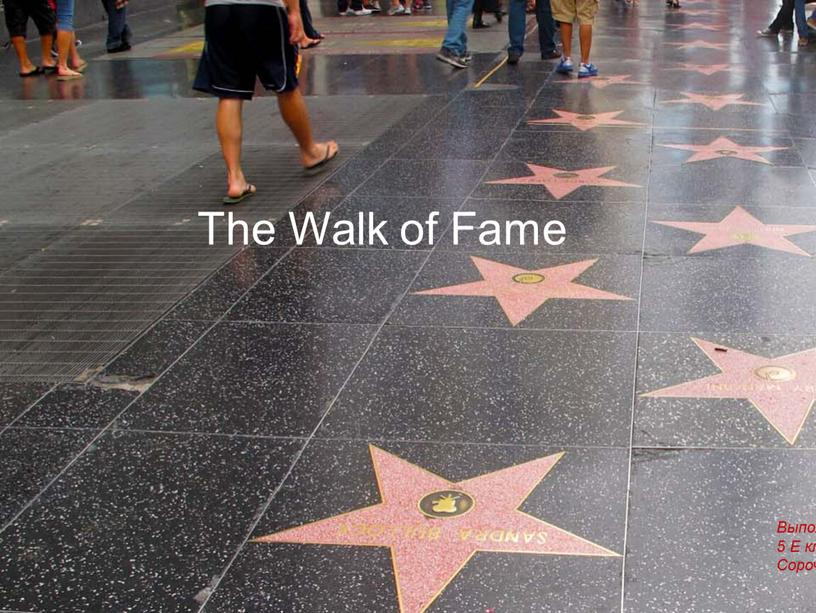 The Walk of Fame The Walk of Fame