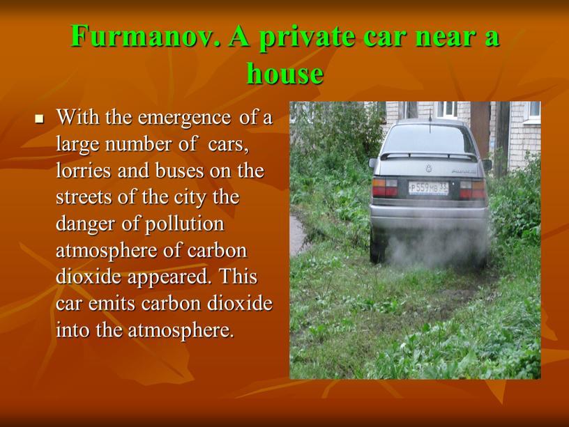 Furmanov. A private car near a house
