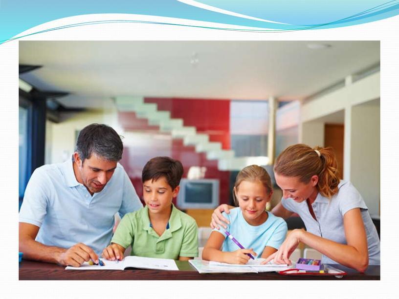 Интерактивные технологии в проведении родительских собраний.