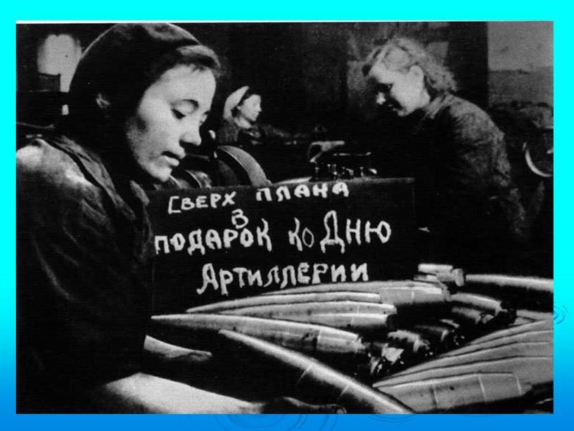 Опустели цеха ленинградских заводов
