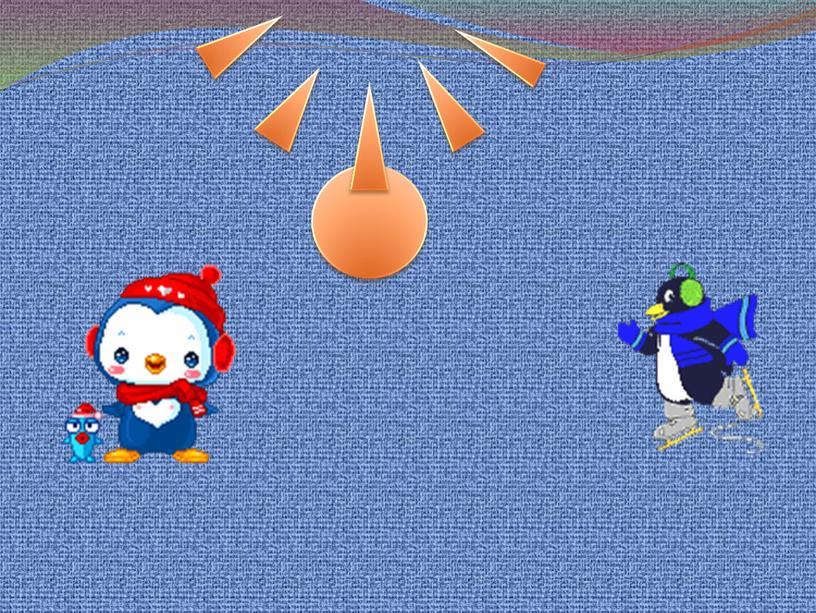 Урок с презентацией по окружающему миру 3 класс по теме:  Материки и океаны на глобусе.