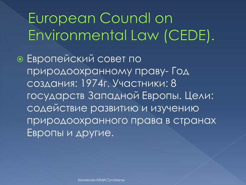 European Coundl on Environmental