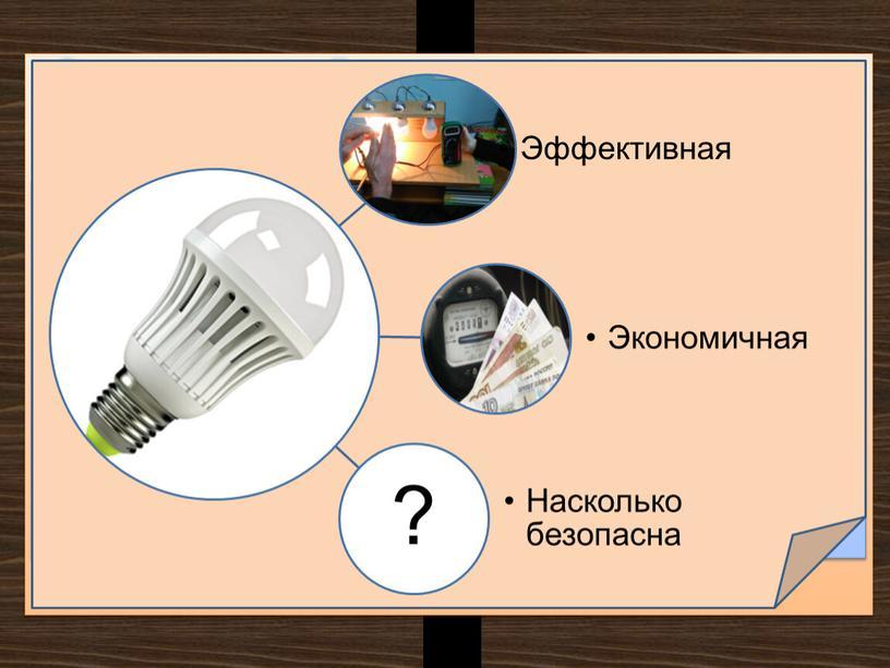 Экономический расчет электроэнергии за квартальный период