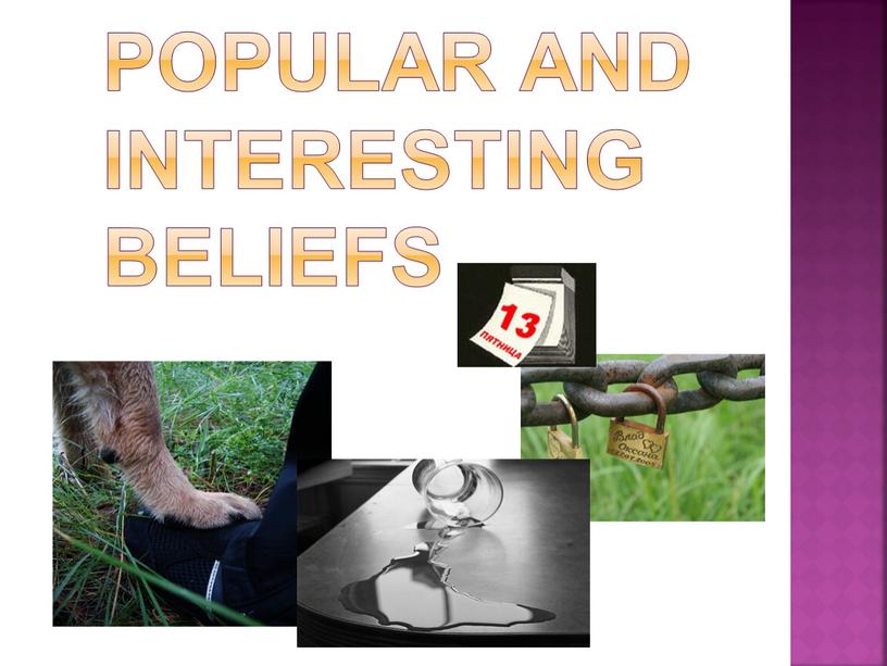 The most popular and interesting beliefs