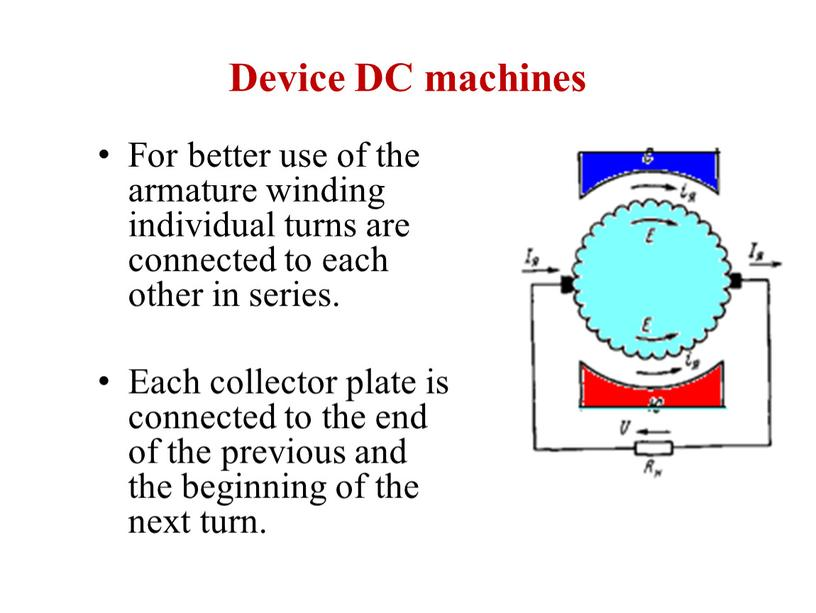 Device DC machines For better use of the armature winding individual turns are connected to each other in series