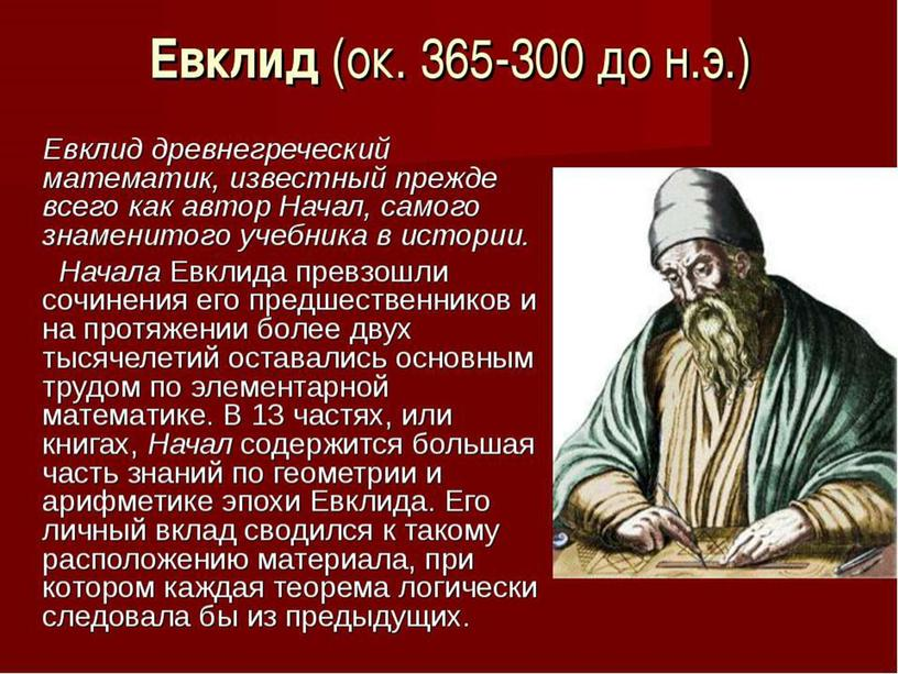 08.05.2020 http://aida.ucoz.ru 8