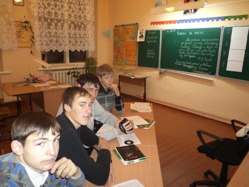 """Статья """"Современный кабинет истории"""""""