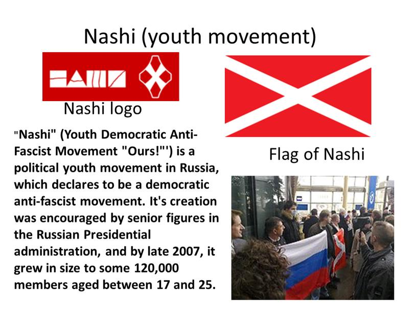 """Nashi (youth movement) """"Nashi"""" (Youth"""