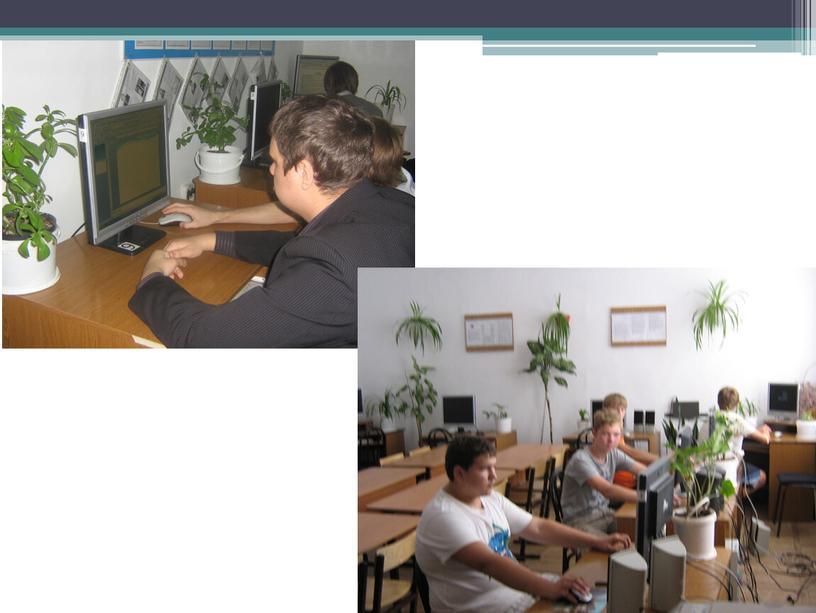 Возможности школьной геоинформационной среды для достижения планируемых результатов обучения
