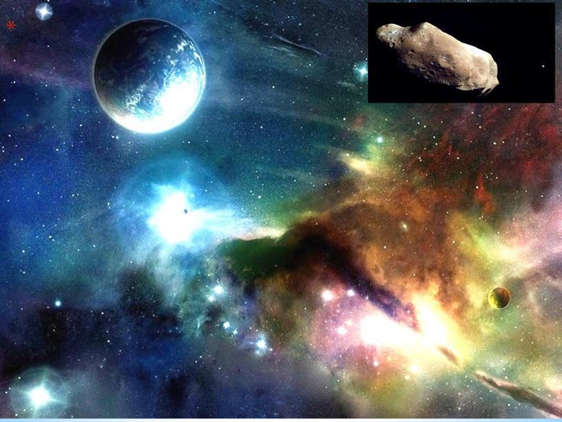 В астрономии закон всемирного тяготения является фундаментальным, на основе которого вычисляются параметры движения космических объектов, определяются их массы