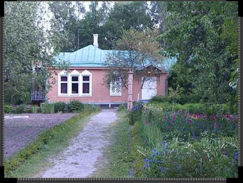 А.П.Чехов. Жизненный и творческий путь