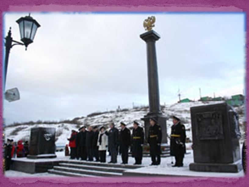 город Полярный Мурманской области