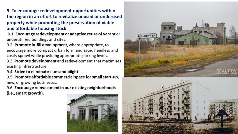 To encourage redevelopment opportunities within the region in an effort to revitalize unused or underused property while promoting the preservation of viable and affordable housing…