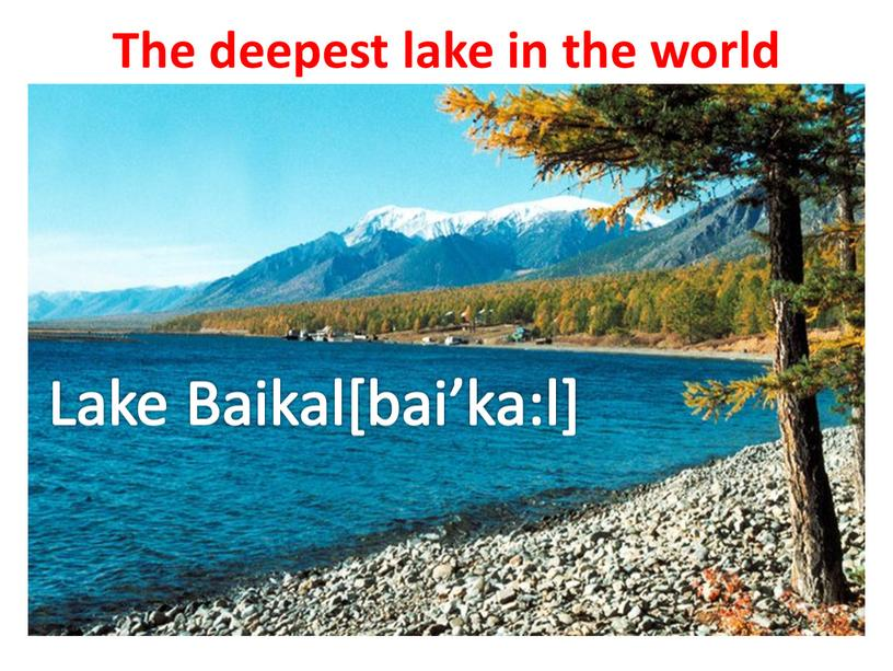 The deepest lake in the world Lake