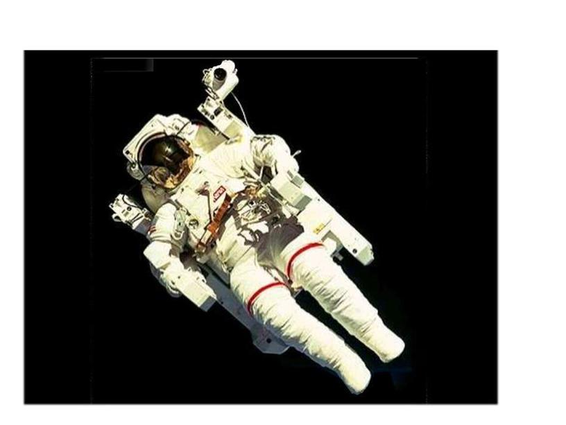 """Классный час во 2 классе """"12 апреля - Всемирный день авиации и космонавтики"""""""