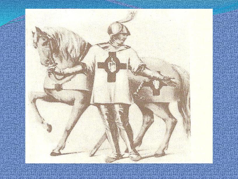 Киликия Армения