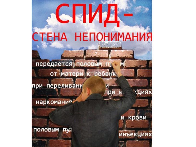 "Семинар ""Дорога в никуда..."""