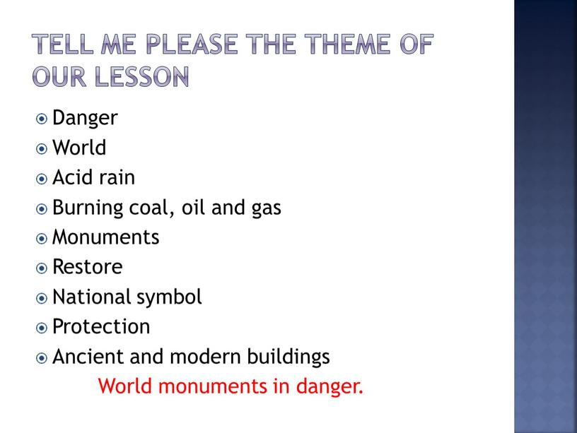Tell me please the theme of our lesson