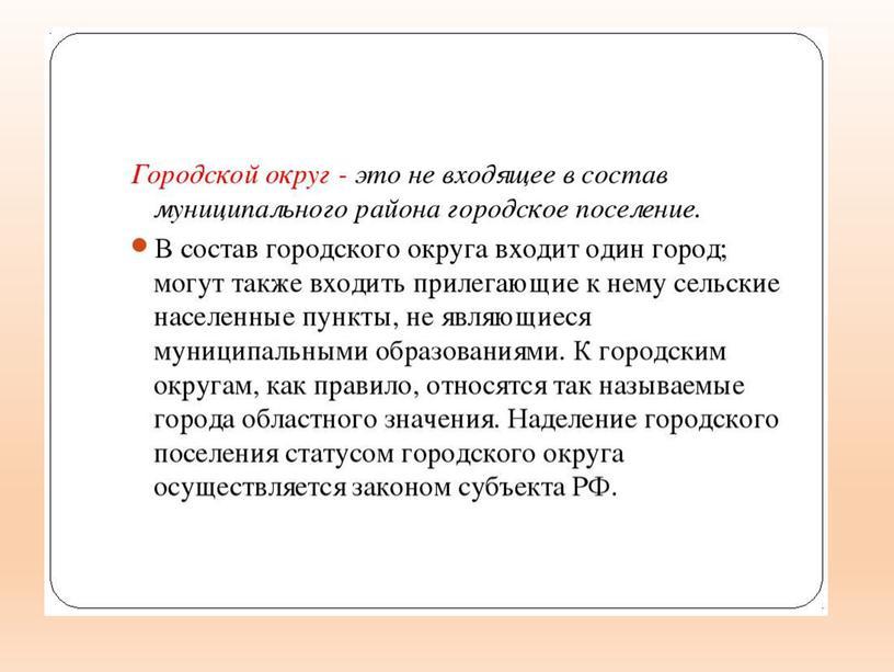 """""""Воронеж - столица Черноземья"""""""