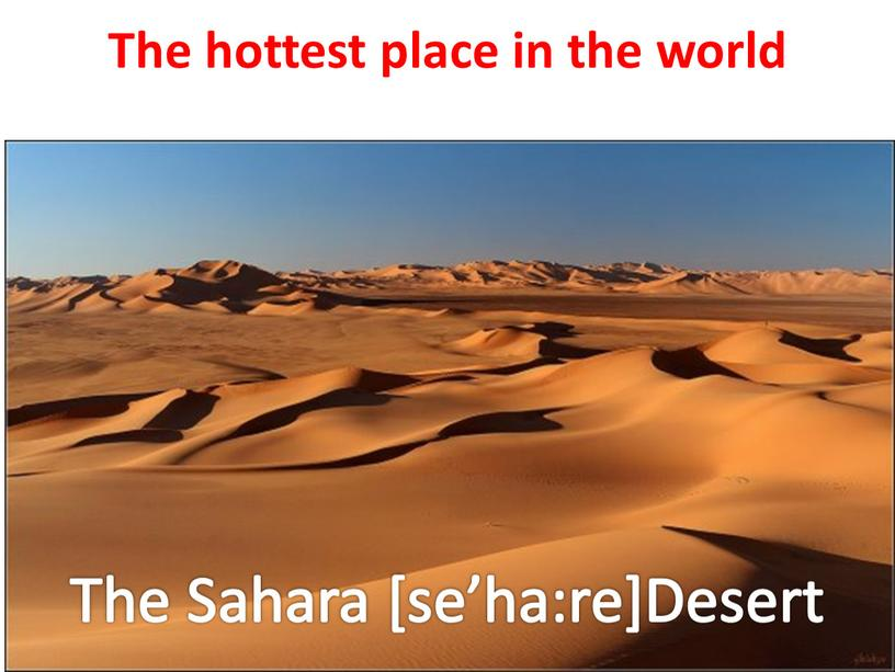 The hottest place in the world