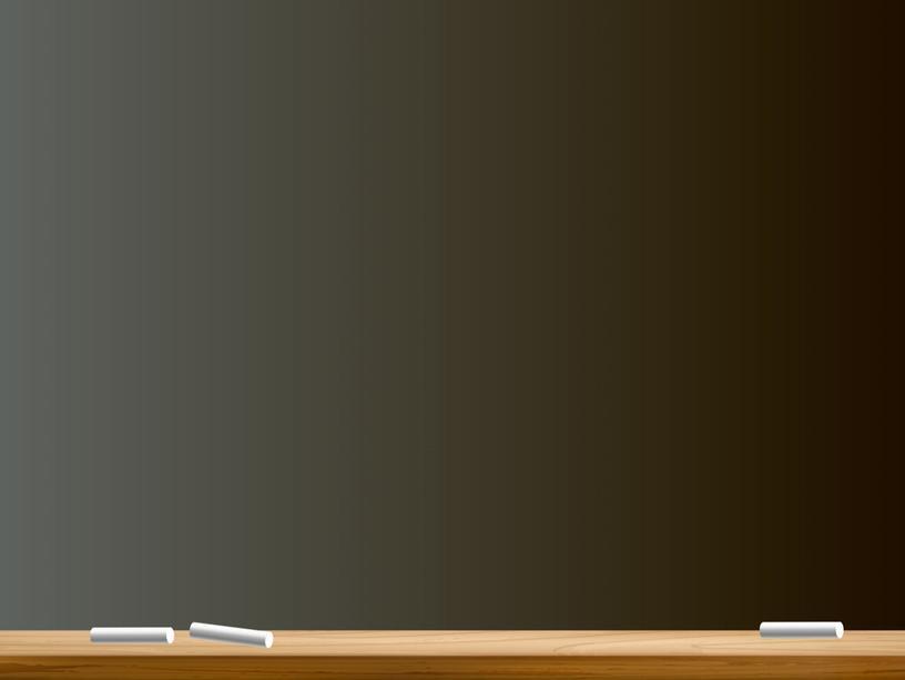 """Материалы консультации №1-2 по литературе в 11 классе """"Подготовка к сочинению по литературе,2017г"""""""